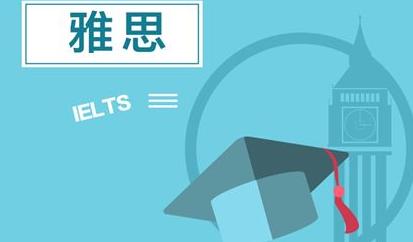 【北京环球教育】雅思培训暑假有哪些优惠活动