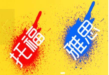 北京雅思7分有多难