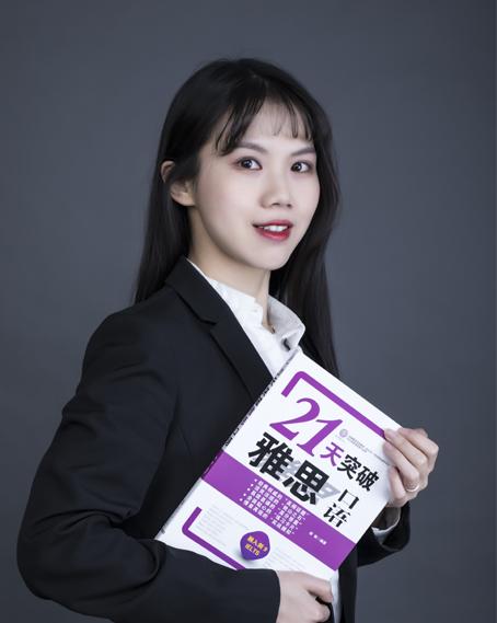 环球教育师资团队-齐灵云