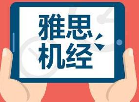北京环球教育考试评分标准