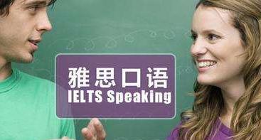 北京环球教育真题解析方法