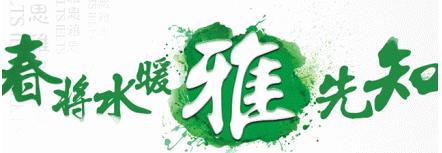 北京环球教育教育机构?