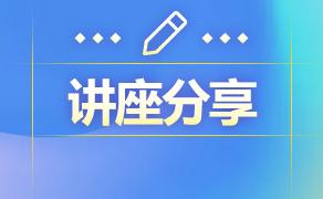 伊顿公学外事长莅临北京环球教育丨带您面对面了解伊顿公学!