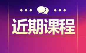 北京环球教育雅思托福课程,报名紧张,欲报从速!
