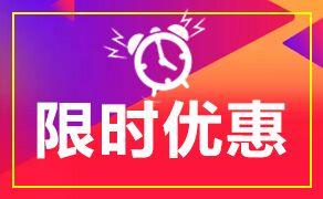 免费 | 2019年雅思1-4月口语题库+样题素材!手慢无~