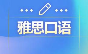 出国留学摆脱中式英语