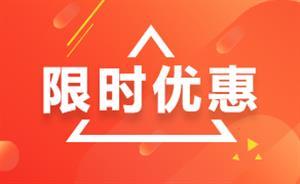 最高立减20000丨劲爆双11,环球雅思托福课程低价炸街!
