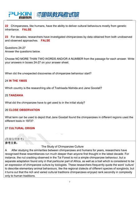 2020年12月19日雅思考试真题机经及参考答案_06.png
