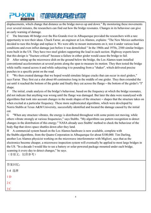 2020年12月20日雅思考试真题回忆+参考答案(附大、小作文范文)_03.png