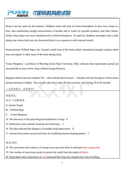 2020年12月20日雅思考试真题回忆+参考答案(附大、小作文范文)_05.png