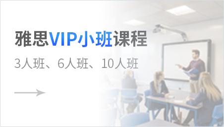 ope体育官网appvip小班课程