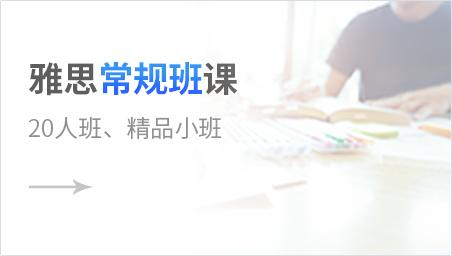 ope体育官网app常规班课