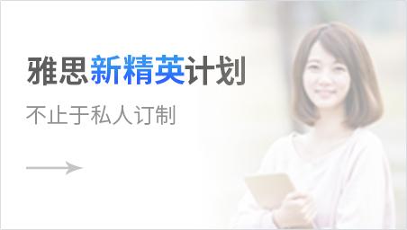 ope体育官网app新精英计划