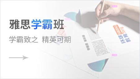 ope体育官网app学霸班
