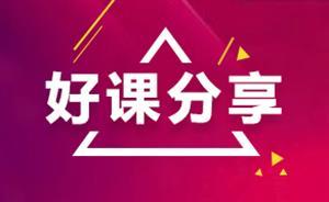 雅思精品3人班 | 北京环球教育校区暑期雅思课程火热报名中!