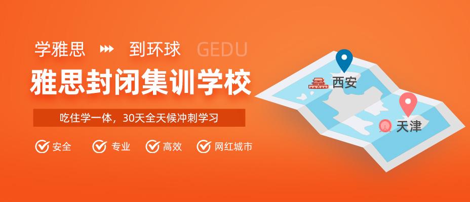 ope体育官网app在线封闭