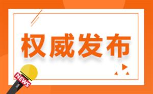 北京各级各类学校秋季开学时间具体安排发布!