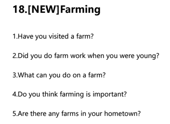 【鲜菇杂谈】2021年1月口语新题解析-你想归园田居吗