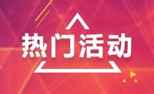 环球寒假雅思班礼遇新年,火热报名中!附课程详情