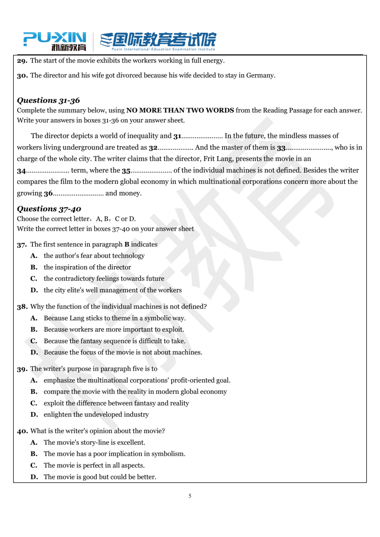 2021年3月20日雅思考试真题回忆及参考答案(含大小作文完整范文)(1)_04.png