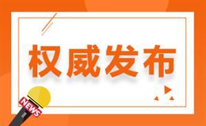 十三届人大会议记者会上外交部长王毅宣布了三个跟留学生有关的好消息!