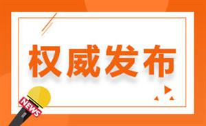 刚刚!2021软科中国大学排名发布,中国大学谁领风骚?