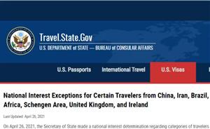 重磅消息!美国国务院官宣,留学生8月1日后可直飞美国!