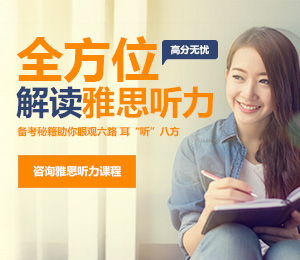 2017澳门新葡京娱乐场听力