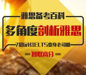 2016澳门新葡京娱乐场百科