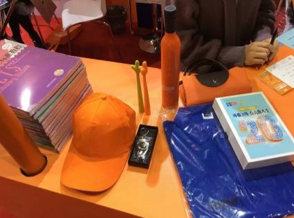 """""""中国国际教育巡回展,环球教育""""橙色网红"""""""""""