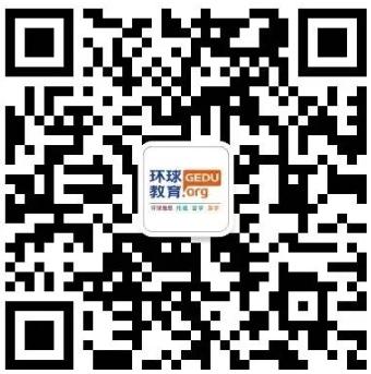 """""""中国国际教育巡回展,环球教育""""橙色网红"""""""