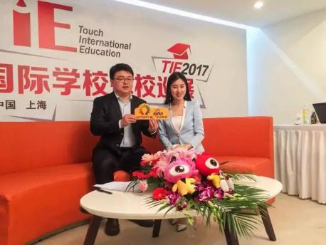"""TIE2017国际学校择校巡展"