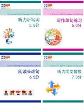 """""""上海环球教育4月欢乐送"""""""