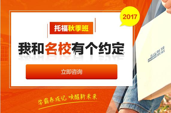 澳门新葡京娱乐场秋季班.png