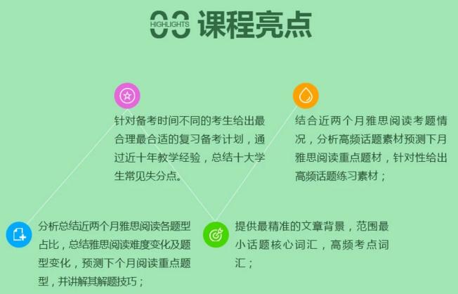 澳门新葡京娱乐场阅读7+高分班.png