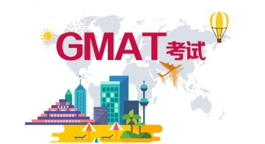 GRE和GMAT哪个更加容易.png