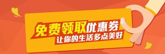 """""""苏州环球教育2018年2月惊喜优惠大放送"""""""