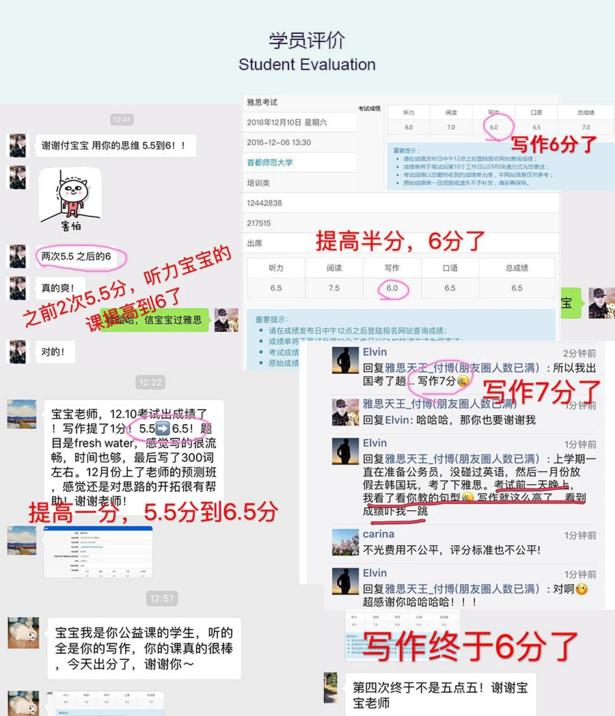 """""""5月雅思写作预测班"""