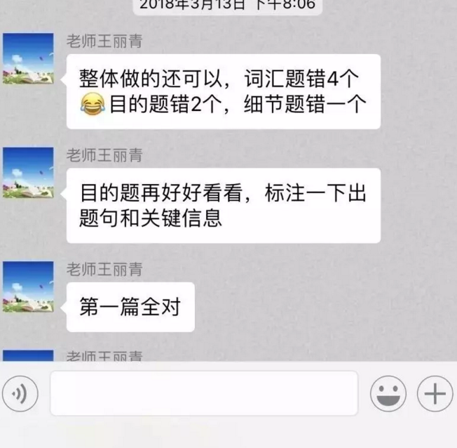 """""""最强学霸情侣托福双双过百"""""""