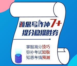 2019澳门新葡京娱乐场写作
