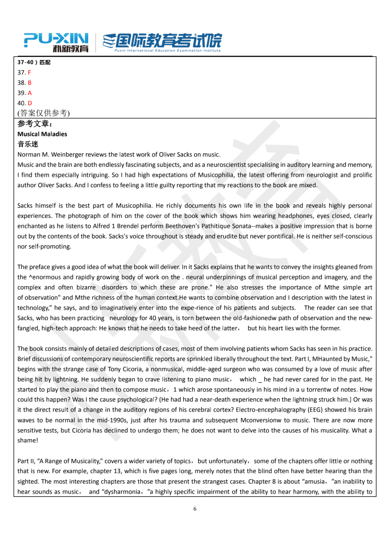 2021年3月27日雅思考试真题机经及参考答案(含范文)_05.png