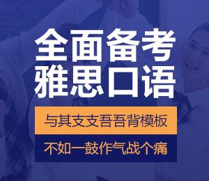 2019雅思ca88亚洲城官网注册