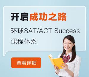 success课程体系