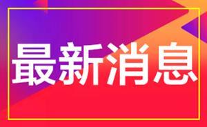 ASU宣布接受Duolingo English Test成绩!