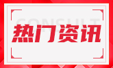 【名师专访】第一期说敌人:一直在路上——李磊
