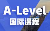 CAIE(CIE)剑桥国际考试确定中国考试区正常开展