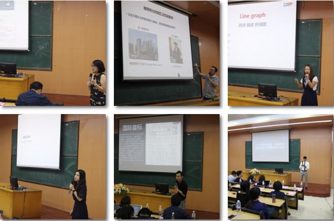 环球教育广州学校教学部暑期颁奖大会暨说课分享会