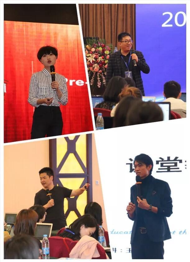 朴新教育2018第一期留学条线教师培训会在京隆重召开!