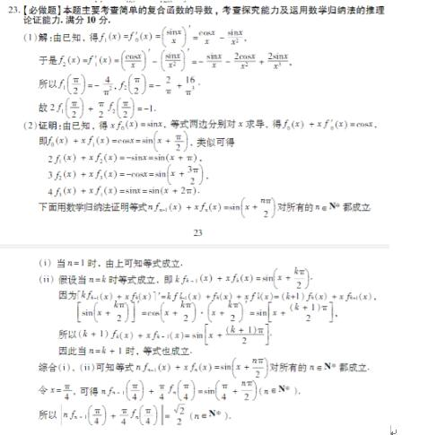 A-level数学VS 国内数学,有何异同?