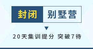 封闭ope体育官网app秋季课程